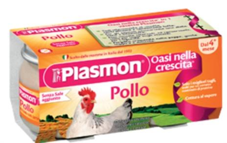 OMO POLLO PLASMON 2x80gr.x12